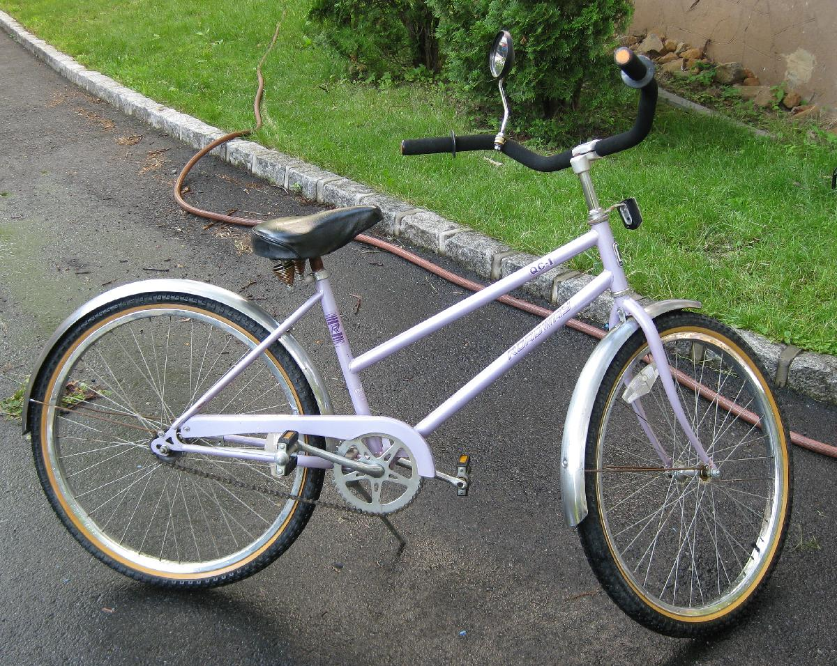Roadway Beach Cruiser